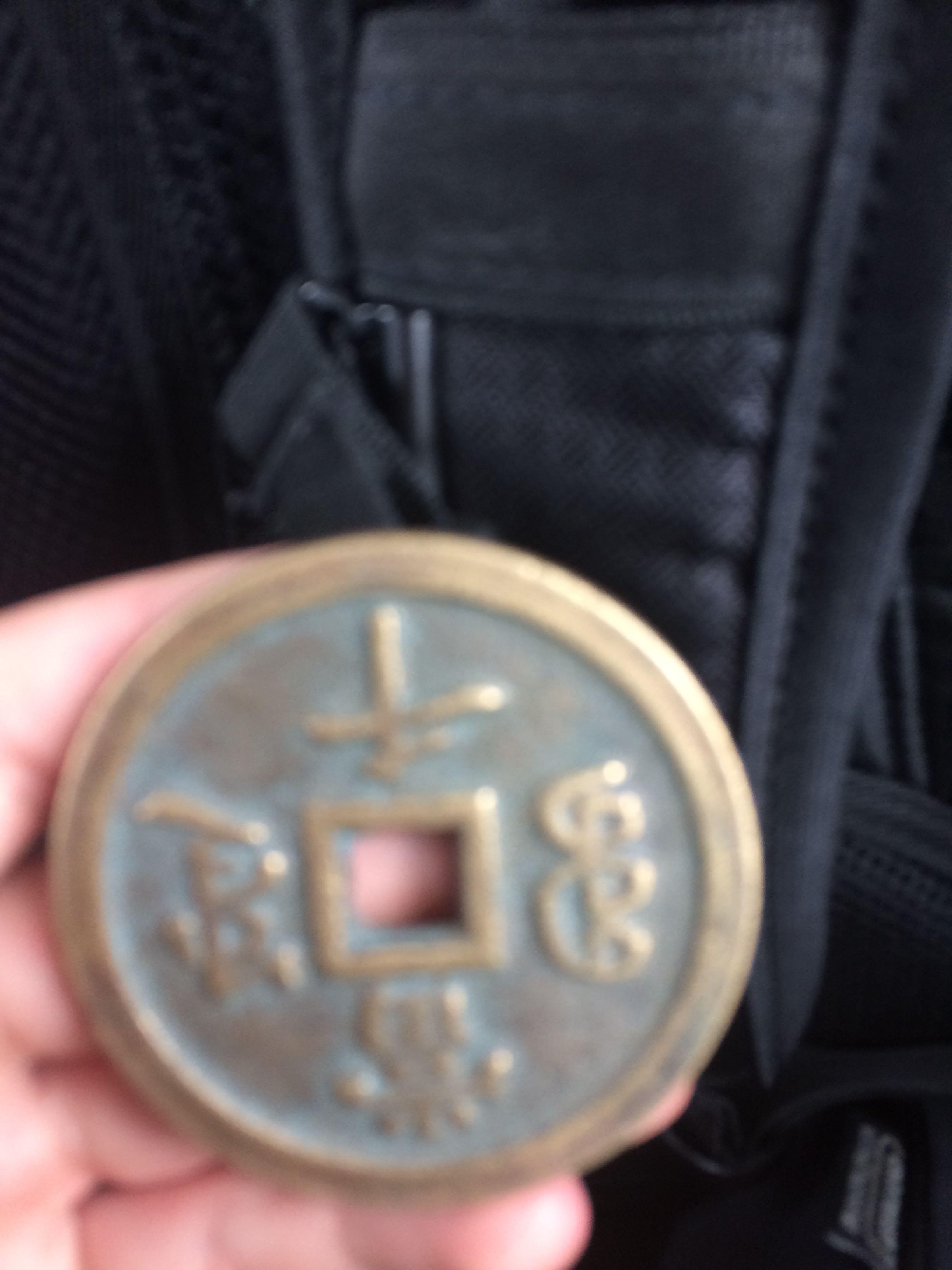 beijing coin